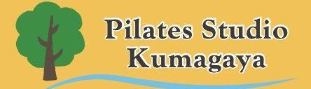Pilates Studio  Kumagaya ピラティススタジオ熊谷